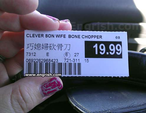 clever-son-wife-bone-chopper
