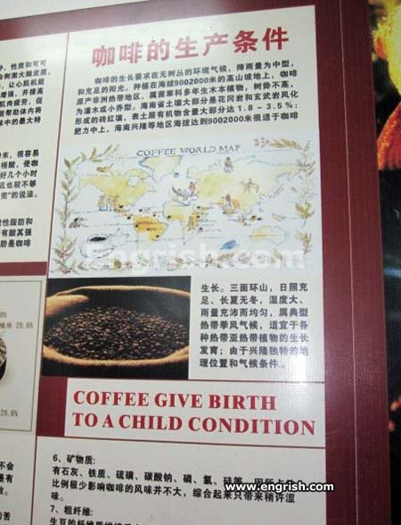 coffee-give-birth-condition